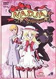 Nadja Vol. 2 [Import espagnol]