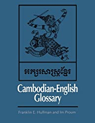 Cambodian-English Glossary (Yale Language)