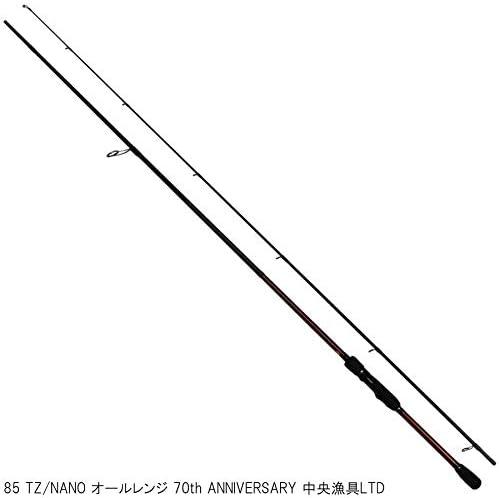 ヤマガブランクス ブルーカレント 85 TZ/NANO オールレンジ 70th ANNIVERSARY 中央漁具LTD