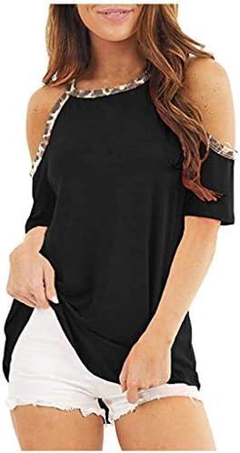 UROSA Women`s Summer Plus Size Cold Shoulder Strap Leopard Print Casual Shirts Short Sleeve Tunic Blouse Tops