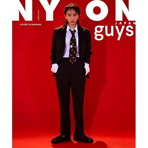 NYLON JAPAN guys 2019年6月号 表紙画像