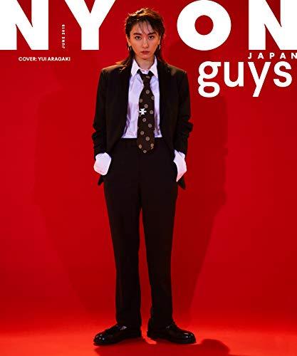 NYLON JAPAN 2019年6月号 画像 B