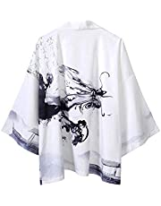 Surprise S Japanese Kimono Men Bathrobe Print Dragon Sleepwear Big Size Man Long Sleeve Summer Robe Harajuku Clothes