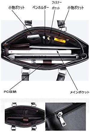 本革 ビジネスバッグ メンズ ブリーフケース pu レザー PC収納 A4サイズ対応 軽量 パソコンバッグ ショルダーバッグ 無地 ブラック 撥水 通勤 就活 ビジネス 大人