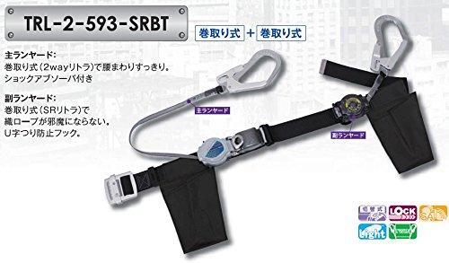 藤井電工 ツヨロン(TSUYORON) 一般高所作業用安全帯 1本つり専用 フルハーネス安全帯 R-502-D-OT2-P-LL-JAN-BX [落下防止 電気工事 高所での安全作業] B00JQ55IJI