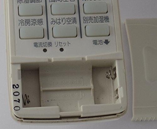 エアコンリモコン KG01