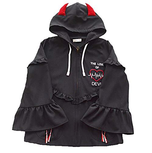 【ジンピン】小さな悪魔、秋の新しい日本のソフト姉妹のストラップ刺繍の長袖ジャケット