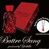【XJAPAN】プレミアム限定版 YOSHIKIプロデュース 香水 バトゥサン