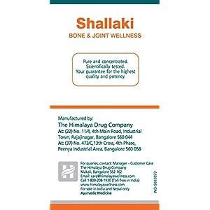 Himalaya Wellness Shallaki Bone & Joint W...