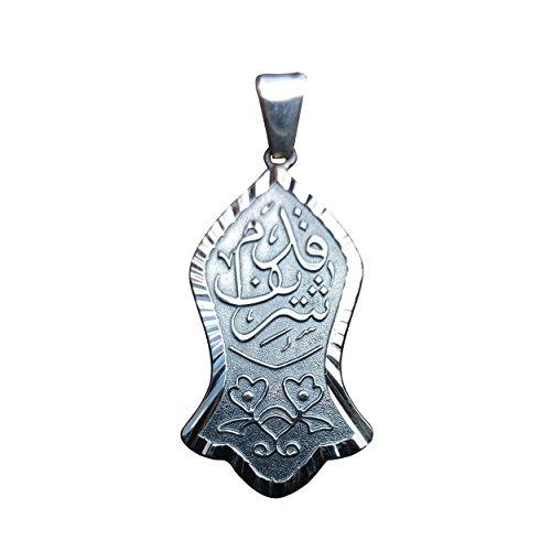 Antique Style Diamond-cut Prophet Muhammad Sandal Pendant Qadam Shareef (Noble Foot) Islamic Jewelry