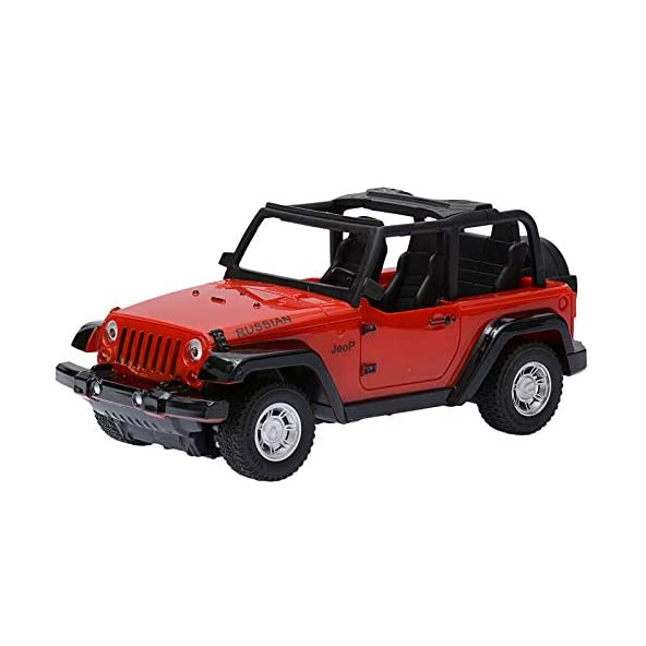 Gooyo 4 Function Radio Control 1:24 Cross Country Car with Chargeable Batteries