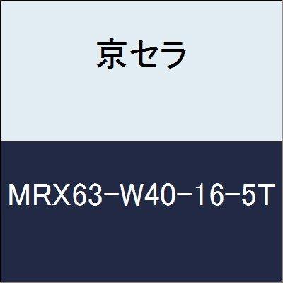 京セラ 切削工具 カッター MRX63-W40-16-5T  B079Y7W7MV