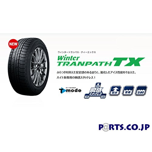 TOYO(トーヨー) Winter TRANPATH TX 195/65R15 91Q 【スタッドレス】 B076SX7XND