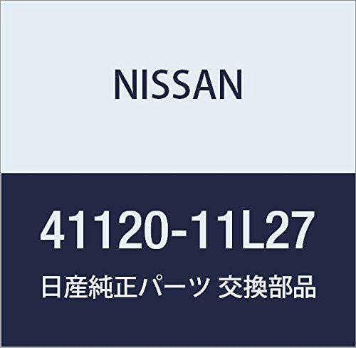 Nissan 41120-11L27, Disc Brake Bushing by Nissan