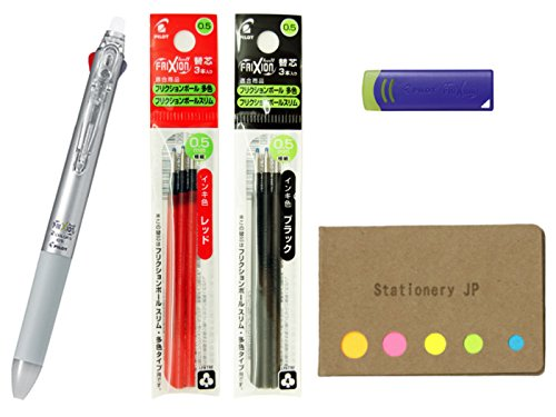 Pilot Frixion Ball 2 Click Retractable 2 Color Gel Ink Erasable Murti Pen, 0.5mm, Silver Body, 2 Color Refills 6 total, Frixion Eraser, Sticky Notes Value Set