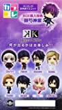 Color Collection Movie K MISSING KINGS [5. Izumo Kusanagi ] (single )