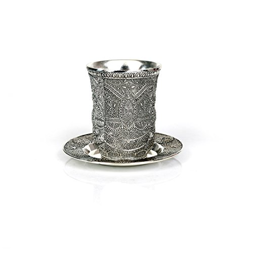 Modern Silver Plated Kiddush Cup and Tray, Filigree Design - Filigree Kiddush Cup
