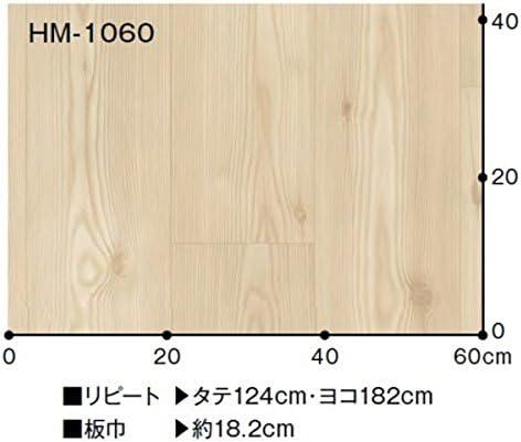 サンゲツ 住宅用クッションフロア パイン 板巾 約18.2cm 品番HM-1060 サイズ 182cm巾×2m