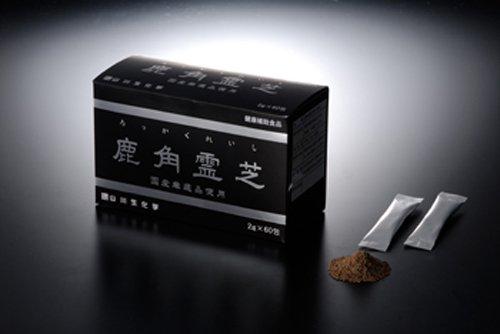 【山川】 特濃鹿角霊芝 顆粒2g×60包(60日分) B008MEN01C