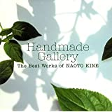 Handmade Gallery~The Best Works of NAOTO KINE~