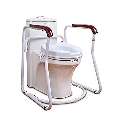 HUKOER Bathroom Toilet Safety Frame Rail Safety Frame for Elderly Toilet,Deluxe Safety Toilet Support(PU)