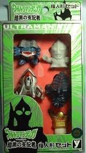 Ultraman Tiga dark ruler finger puppet set