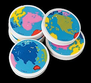 Globe Earth Erasers (48 Pcs) - Basic School Supplies & Erasers & Pencil Toppers