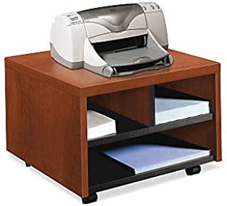 "product image for HON 10500 Series Mobile Printer Cart - 19.8"" Width x 14.1"" Depth x 20"" Height - Cognac"