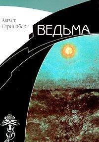 """Tsvety Neobychainye"""": Narodnaia Khudozhestvennaia Kul'tura Rossii Rubezha Vekov: Kul'turovedcheskaia Perspektiva PDF"""