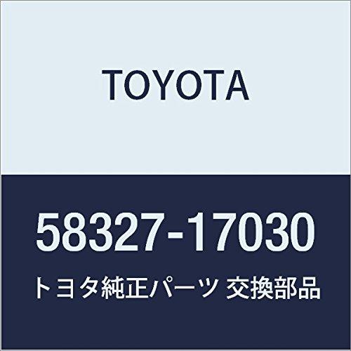 Toyota 58327-17030 Main Muffler Heat Insulator