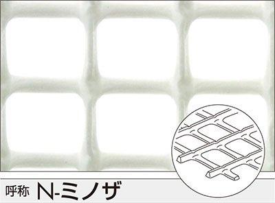 トリカルネット プラスチックネット CLV-N-minoza-300 白 大きさ:幅300mm×長さ21m 切り売り B00UUN88E2 21) 大きさ:巾300mm×長さ21m 切り売り
