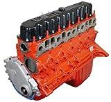 ATK ENGINES HP88
