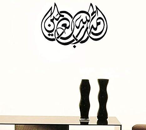 Ajcwhml Etiqueta de la Pared islámica musulmán árabe Mezquita Murales Dios Alá Caligrafía Impermeable Wallpaper Extraíble Arte Tatuajes de Decoración del Dormitorio 44x63 cm: Amazon.es: Hogar