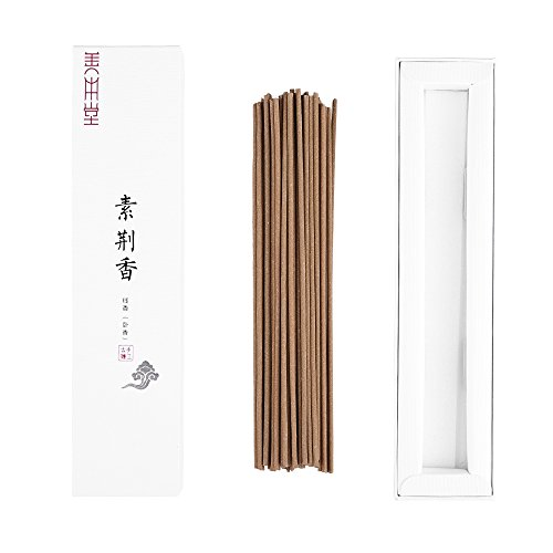 Aromatherapy Wisdom (ShanBenTang Incense Sticks Classical Chinese Incense, Ancient Wisdom, Aroma of Thousands of Years ago (8.27in))