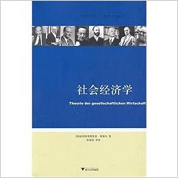 A hundred years huge Jiang Xu Bei Hong:Rush to leave for a world-wide locations, the time looks for master's footprint and reappeared Xu Bei Hong's art process and legend whole life(central television station 1, 9, 10 sets of heats sow) (Chinese edidion) Pinyin: bai nian ju jiang xu bei hong : ben fu shi jie ge di , bian xun da shi zu ji , zai xian le xu bei hong de yi shu li cheng ji chuan qi yi sheng ( zhong yang dian shi tai 1 ¡¢ 9 ¡¢ 10 tao re bo )