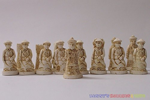 Qing Dynasty Costume (New Chinese Chess Set (Qing Dynasty Figures) 32 Pieces - Small Size (Chess Only))
