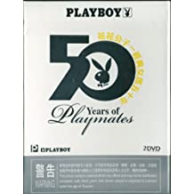 Playboy's Collector's Edition: 50 Years Of Playmates (2 Disc Set) - Limited Edition