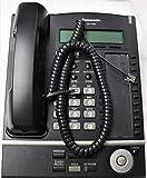 Black 12' Ft Handset Cord for Panasonic Phone KX