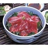 マグロ漬け丼 約身90グラム+タレ50g