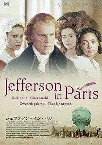 Amazon | ジェファソン・イン・...