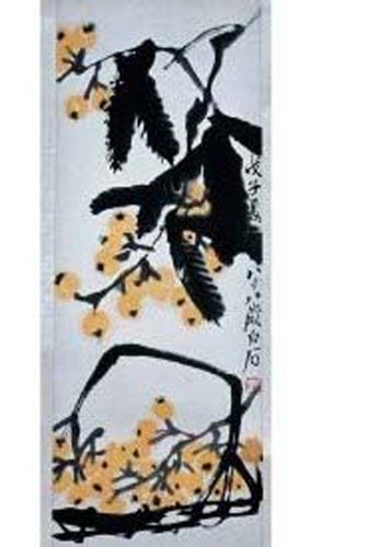 Editions Ricordi Jigsaw Puzzle 1000 pieces - P'i-pa's Fruit (Panorama) Chinese Art - (Cod. 65902)
