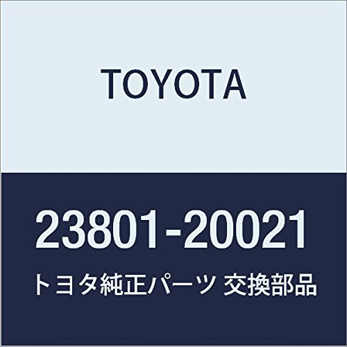 Toyota 23801-20021 Fuel Pipe