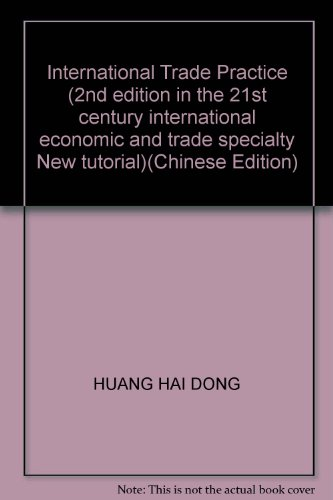 International Trade Practice (2nd edition in the 21st century international economic and trade specialty New tutorial)(Chinese Edition)