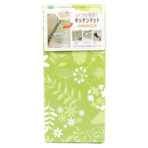 Kitchen Matt Green (foam mat type kitchen mat cushion preeminent) U-286 - 286 Matt