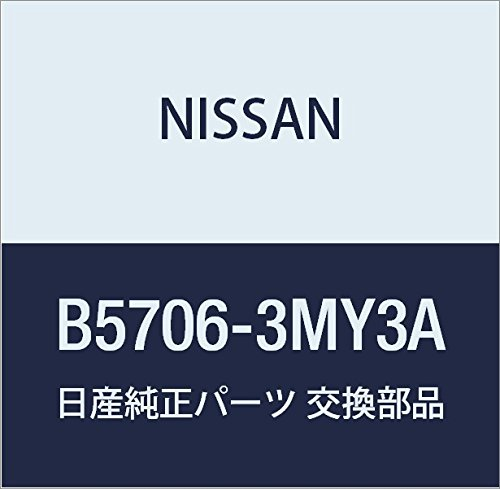 NISSAN (日産) 純正部品 インジケーター S&Sパツク 品番B5706-3MY0B B00LF88NZ0 B5706-3MY0B