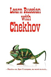 Russian Classics in Russian and English: Learn Russian with Chekhov (Russian Edition)