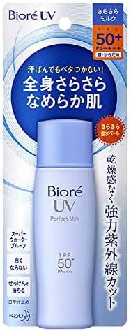 Biore UV Perfect Milk SPF50+ PA+++ 40ml. (2 pieces)