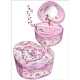 : Pecoware Girls Magical Pony horse Heart Shaped Musical Jewelry Box Set