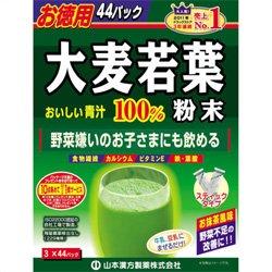 【山本漢方製薬】大麦若葉粉末 お徳用 3g×44包 ×10個セット B00XJ3OJGQ