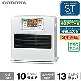 コロナ(CORONA) 石油ファンヒーター (木造10畳まで/コンクリート13畳まで) STシリーズ パールホワイト FH-ST3617BY(W)